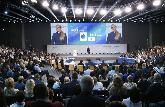 Тимошенко: цифровое управление и блокчейн — будущее Украины