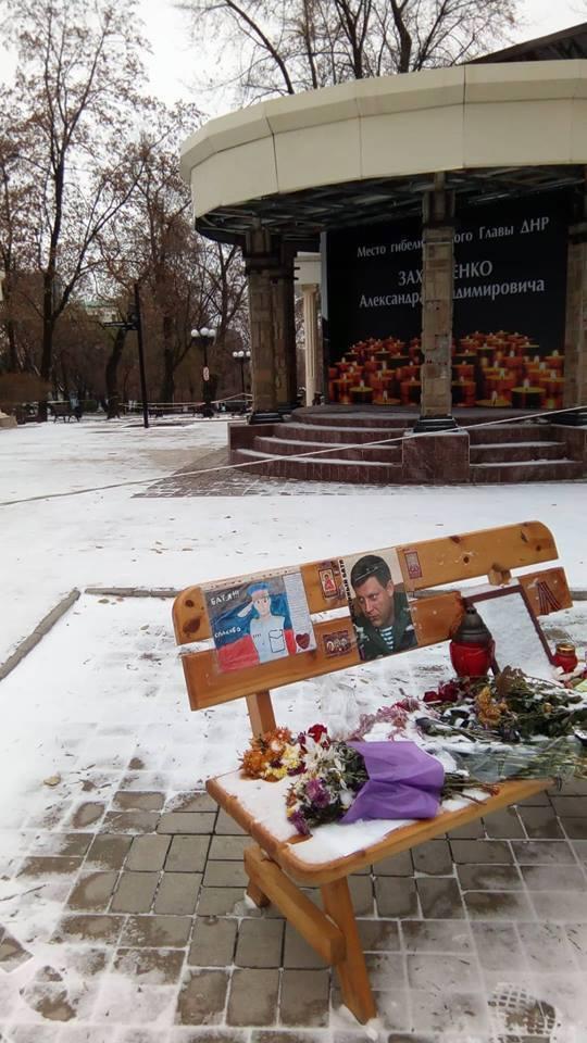 Вбивство Захарченка: оприлюднені нові фото місця ліквідації