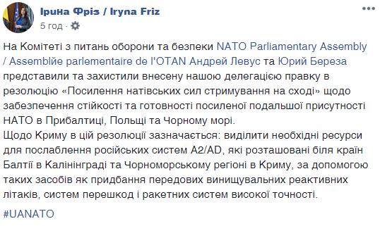 На прохання України: НАТО збільшить військову присутність