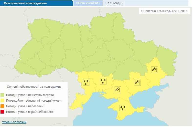 В Украине из-за снега повысится риск на дорогах