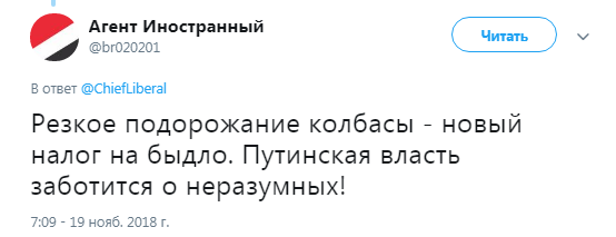 """""""Жили в СССР без сосисок, и мы проживем!"""" В России задумались над налогом на колбасу, люди в шоке"""