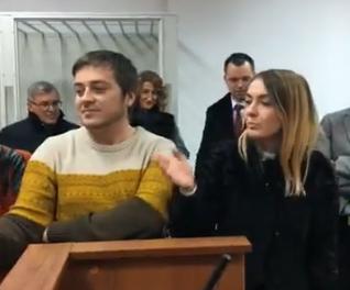 Інцидент у суді