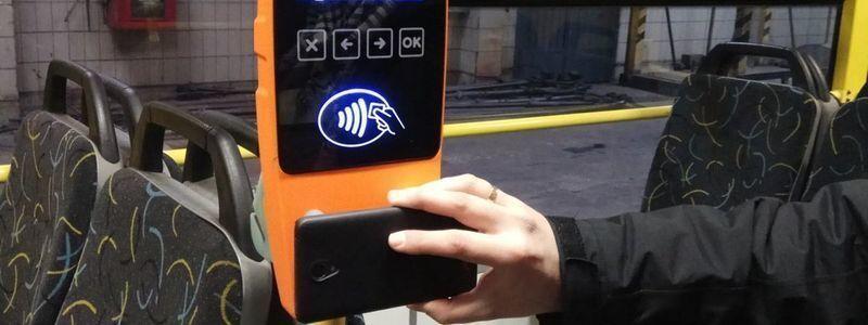 Електронний квиток у Києві: з якими проблемами стикаються пасажири