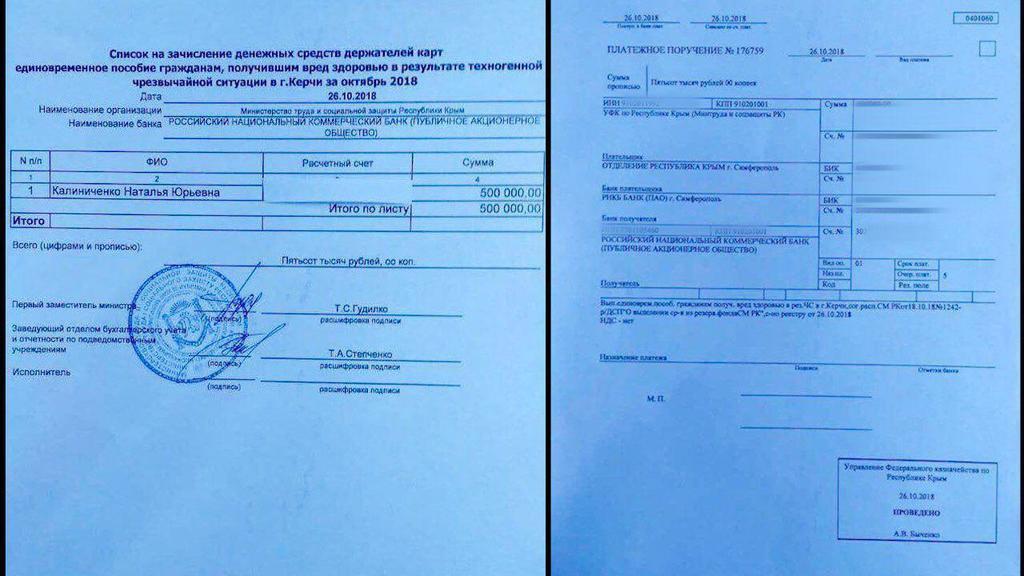 Скандал с ранеными в Керчи: в РФ нашли оправдание