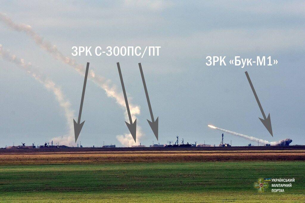 """Пуски із ЗРК """"Бук-М1"""" та С-300"""