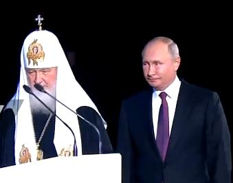 Сеть озадачил новый ''двойник'' Путина