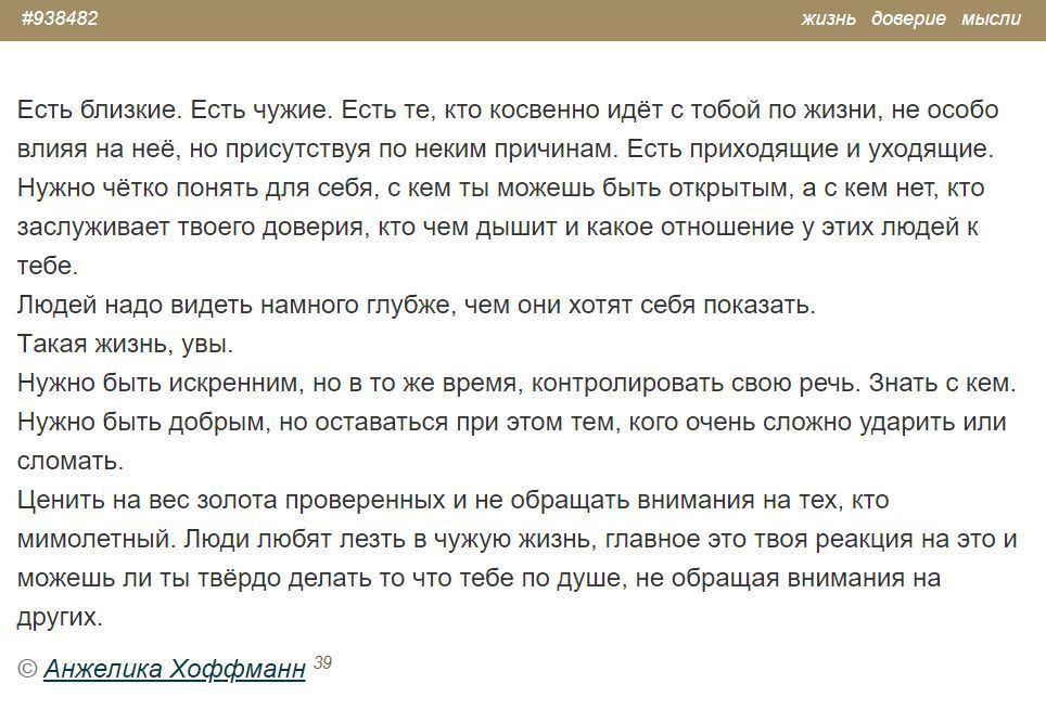 """""""Зашкварилась на плагиате"""": вокруг Собчак разгорелся скандал"""