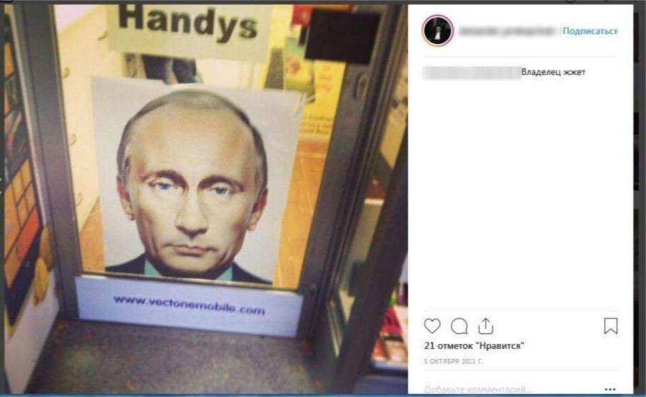 Фото зі сторінки сина Ігоря Прокопчука в Instagram