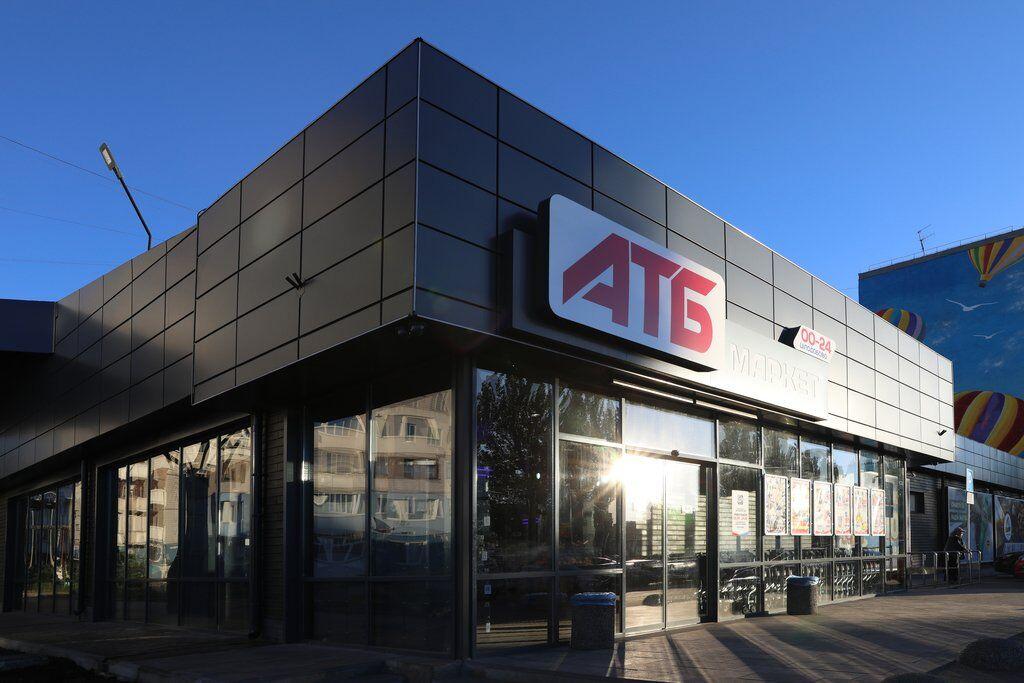 """В """"АТБ"""" триває аудит європейської сертифікаційної компанії"""