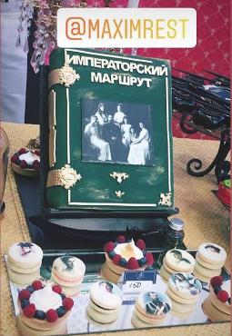 В Тюмени съели царскую семью к 100-летию ее расстрела