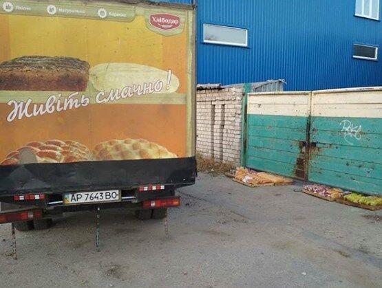 ''Як свиням'': у Запоріжжі оскандалився популярний супермаркет