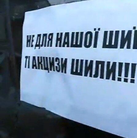 Владельцы евроавто парализовали центр Киева: как объехать пробки
