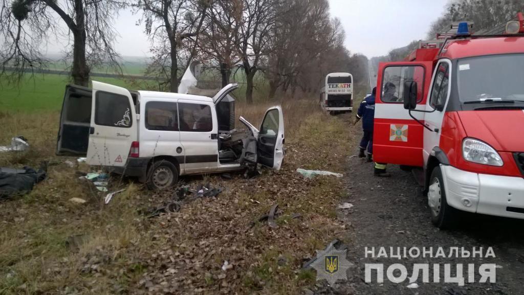 ДТП у Львівській області
