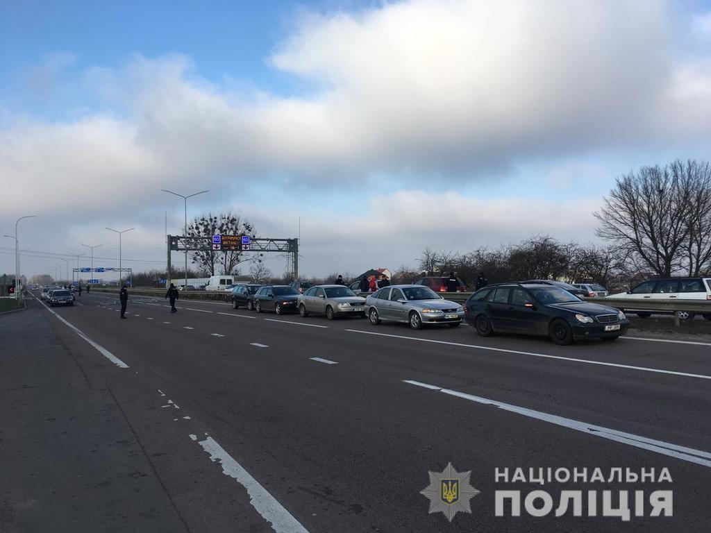 Митинг 20 ноября на трассе Киев — Чоп