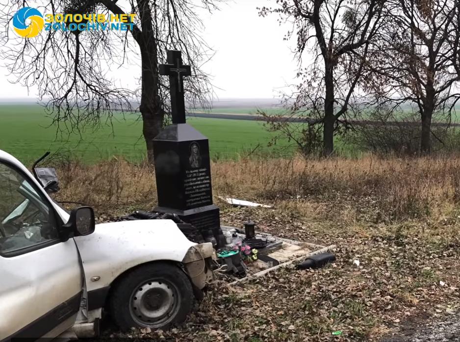 ДТП із Citroen і автобусом сталася поряд із місцем, де три роки тому загинув український виконавець із сестрою і племінницею