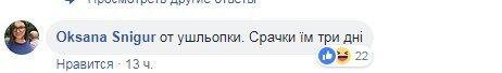 ''Важкий удар для доньки'': у мережі обурені нахабним пограбуванням дитини в Києві