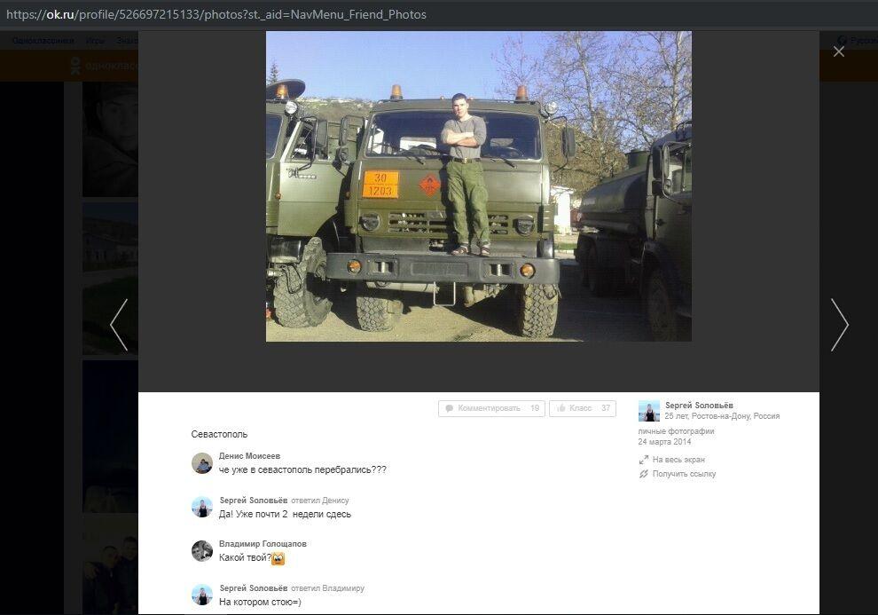 Опубліковані унікальні докази захоплення Криму ЗС Росії