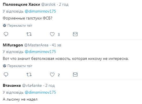 Путин попал в курьез с ''президентом'' Абхазии