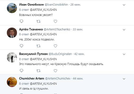 ''Ленина вывозят!'' В сети ажиотаж из-за вертолетов над Кремлем