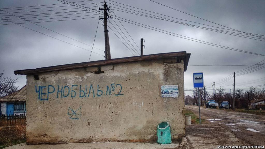 Як виглядає Армянськ після екокатастрофи