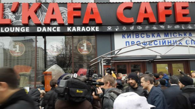 L'Kafa пришли закрывать депутаты
