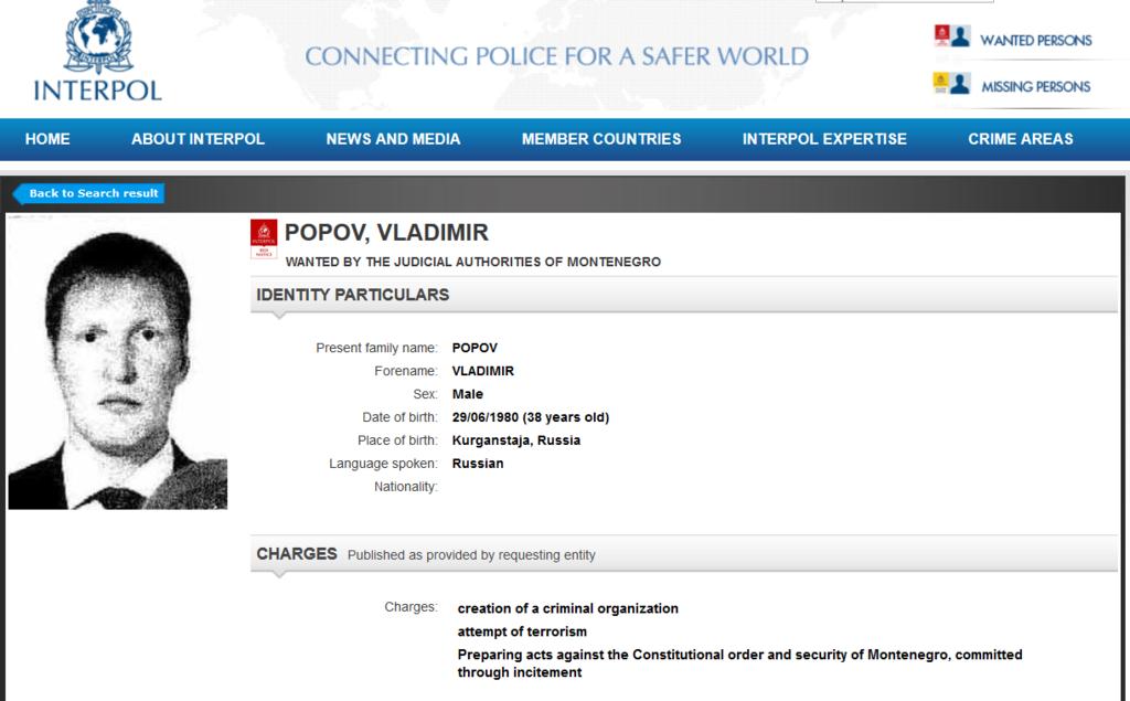"""Скрін веб-сторінки про розшук Інтерполом Володимира """"Попова"""""""