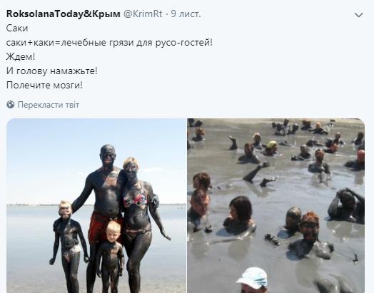 У Криму окупанти влаштували нову екокатастрофу