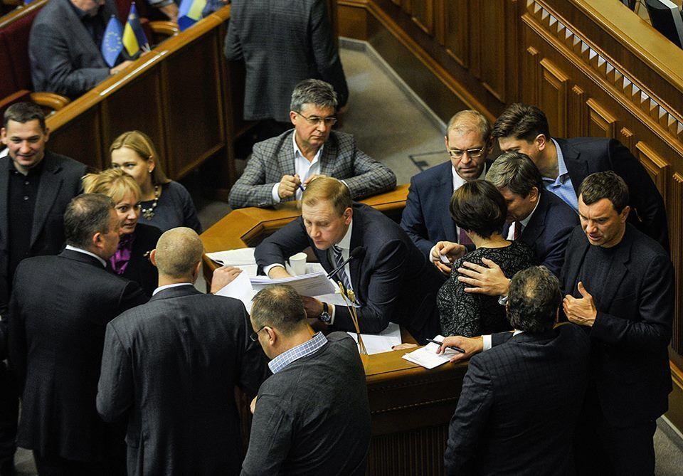 Как нардепы принимали госбюджет-2019