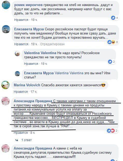 Новости Крымнаша. Попытка отобрать у крымчан Украину ускорит конец России в Крыму