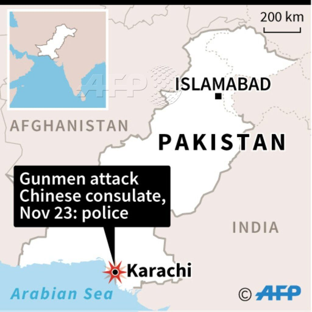 В Пакистане три смертника атаковали посольство Китая