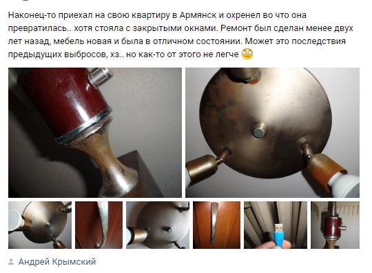 Вся металлическая посуда в ржавом налете