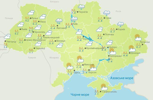Идет потепление: синоптики дали неожиданный прогноз по Украине