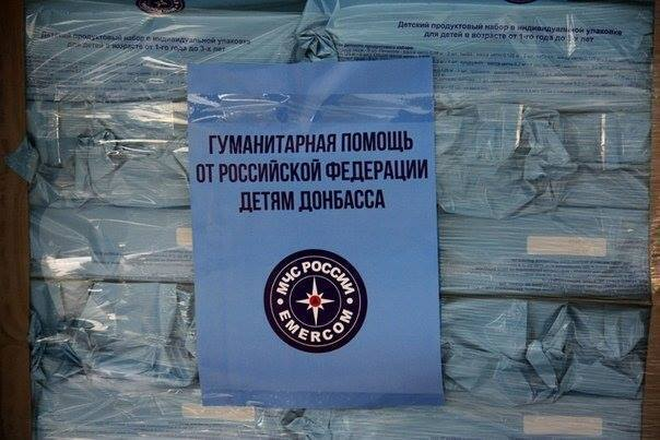 РФ прислала Донбасу зіпсовану ''гуманітарку''