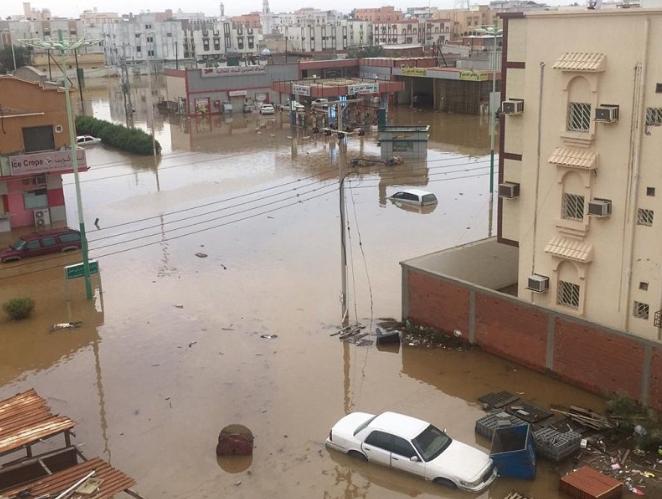 Священне місто мусульман ''потонуло''