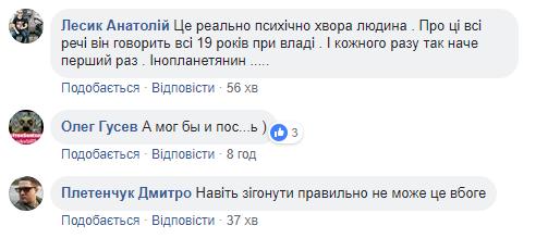 Зовнішність Путіна знову спантеличила мережу