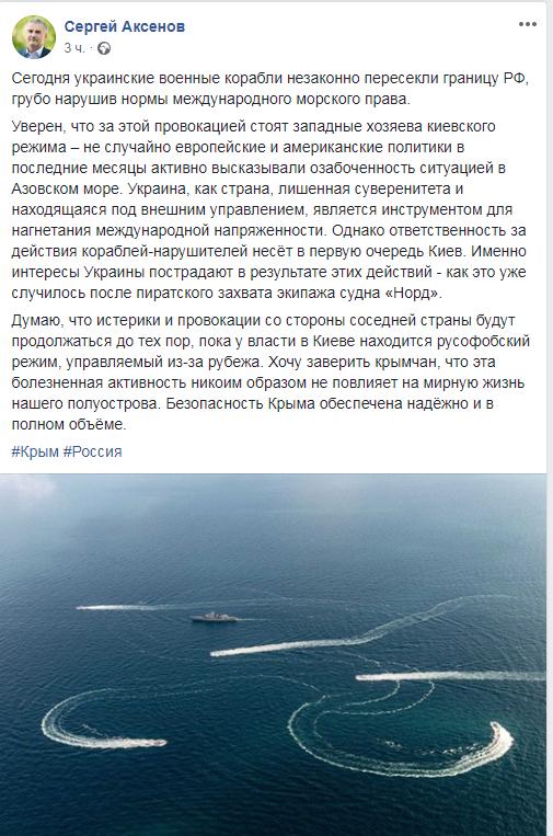 Оккупанти вибухнули безглуздою заявою про Україну