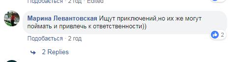 Вчинок підлітків в метро Харкова обурив мережу