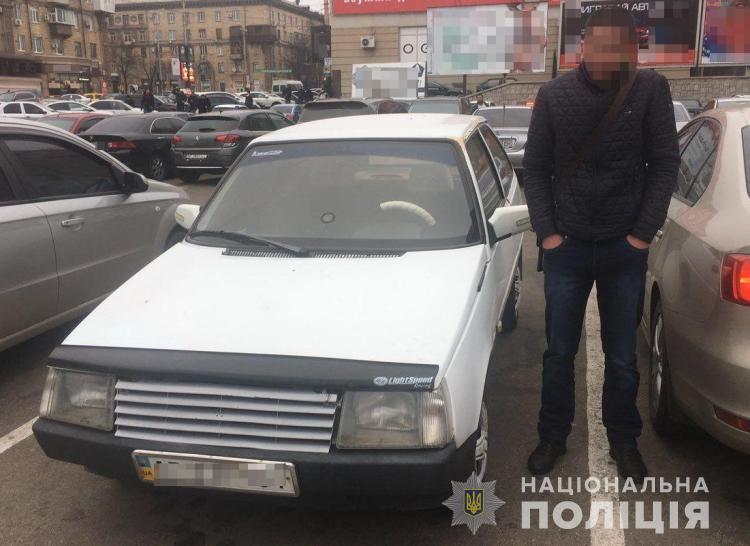 У Запоріжжі хлопець заявив про викрадення автомобіля і зганьбився