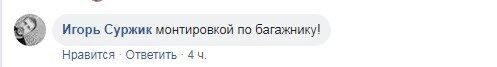 ''Не на бляхах?!'' Сеть разозлил поступок автохама в Киеве