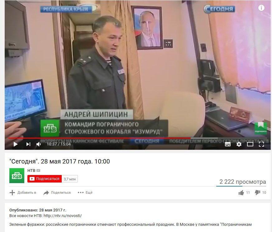 Андрей Шпицын