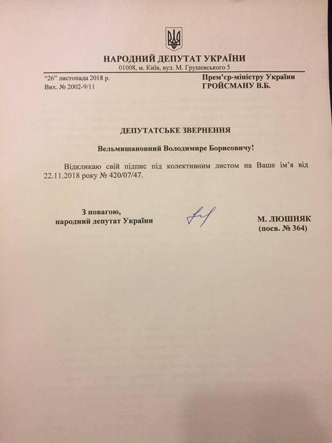 Депутаты массово отзывают подписи в поддержку главы ГАСК Кудрявцева