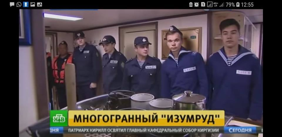 Луценко назвав імена працівників ФСБ, які обстріляли українських моряків
