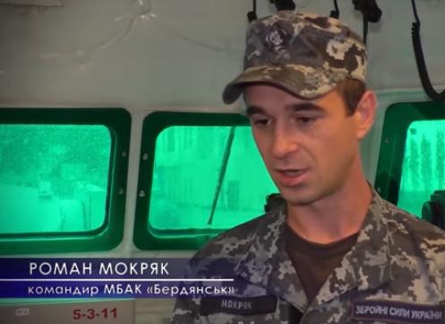 У мережі показали команду захопленого РФ катера