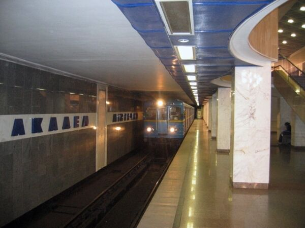 В Киеве случилось ЧП в метро: одна из линий остановилась