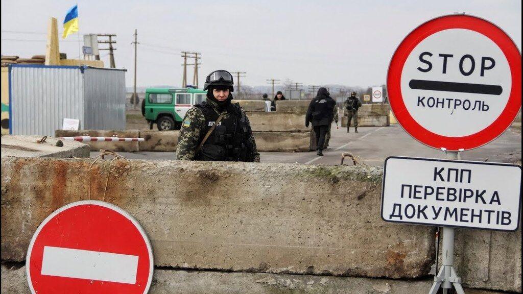 Спецрежим для украинцев: что происходит в областях с военным положением