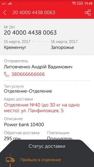 Хлебное время для аферистов: украинцев массово обманывают перед праздниками