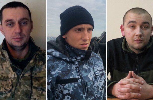 Українські моряки, захоплені Росією у полон