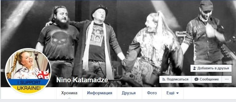 Знаменитая певица поддержала Украину после агрессии РФ