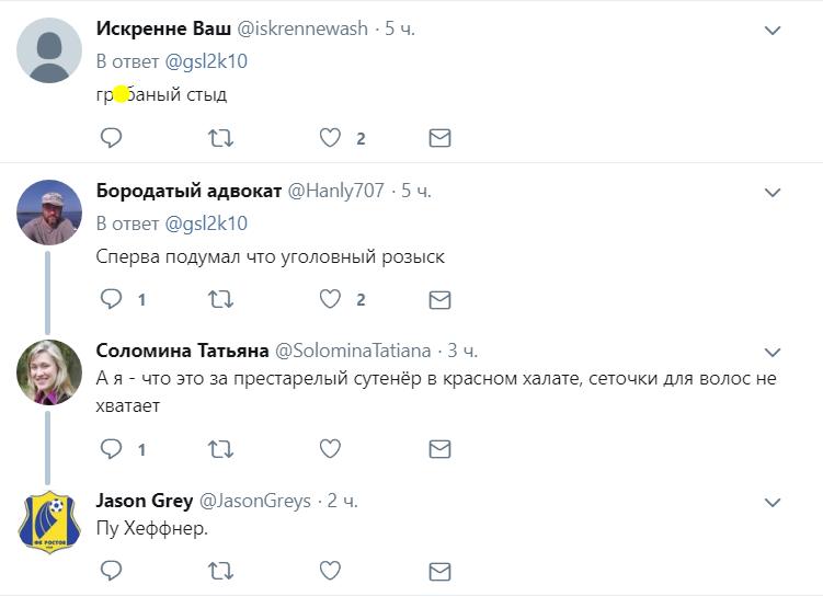 В сети высмеяли хобби Путина