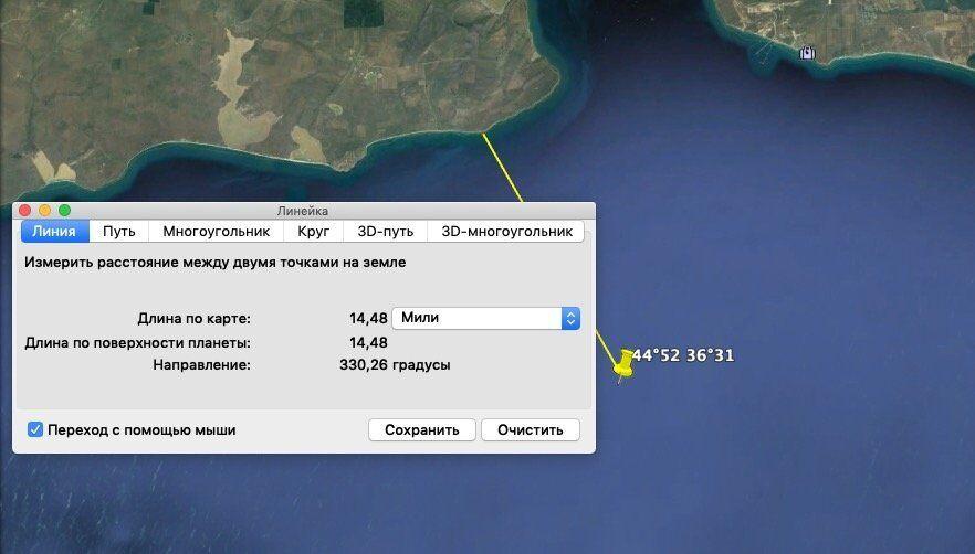 Огонь в международных водах: ФСБ ''спалилась'' на агрессии в Керченском проливе